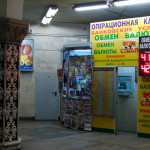 A Currency Exchange at Komsomolskaya Metro Station, Moscow, Russia