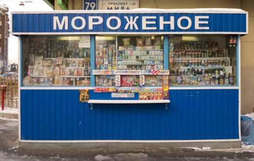 One of Moscow's ubiquitous kiosks.