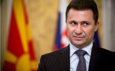 Macedonia's ex-Prime Minister Nikola Gruevski