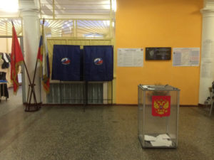 Polling station at a public school