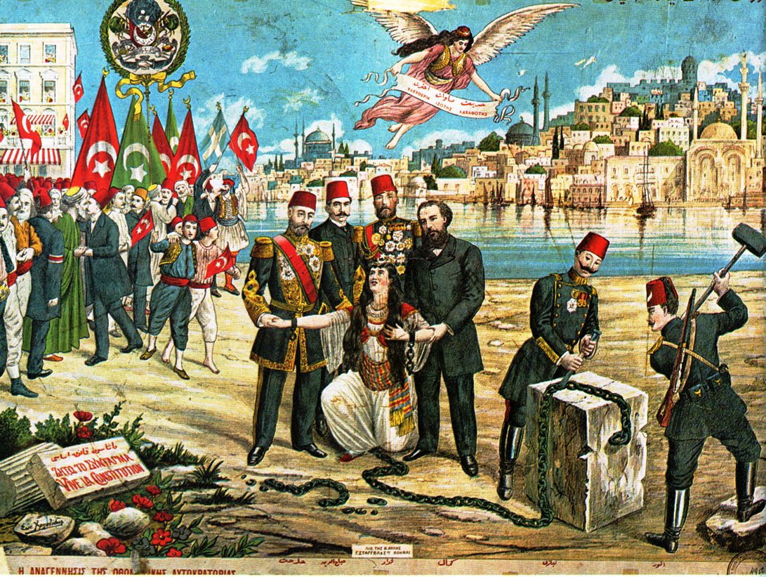Greek_lithograph_celebrating_the_Ottoman_Constitution