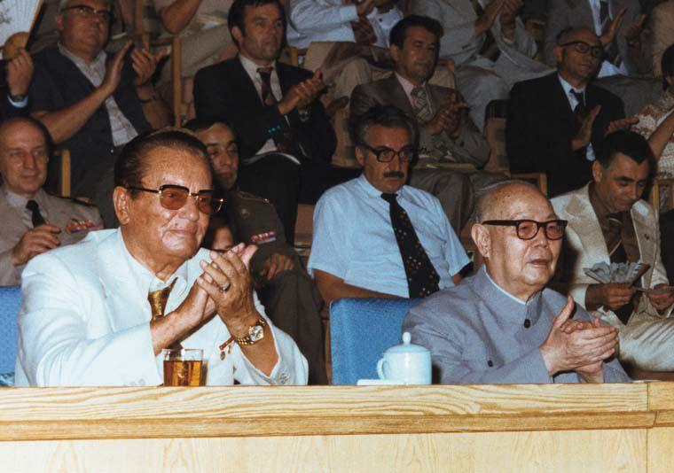 Chairman Deng Xiaoping and Yugoslav President Josip Broz Tito
