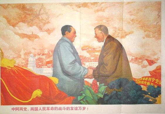 Chairman Mao and Albanian President Enver HoxhA